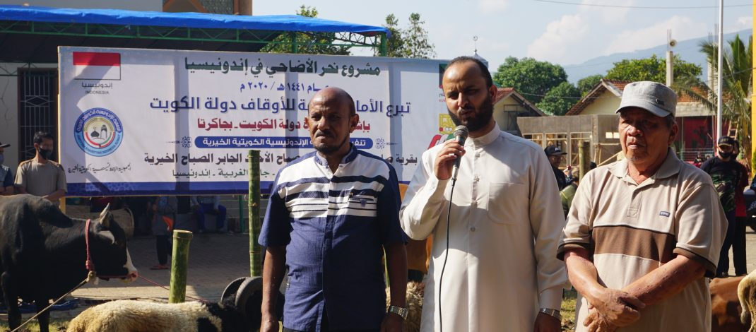 Pondok Pesantren Darussalam Garut Gelar Penyembelihan Hewan Kurban